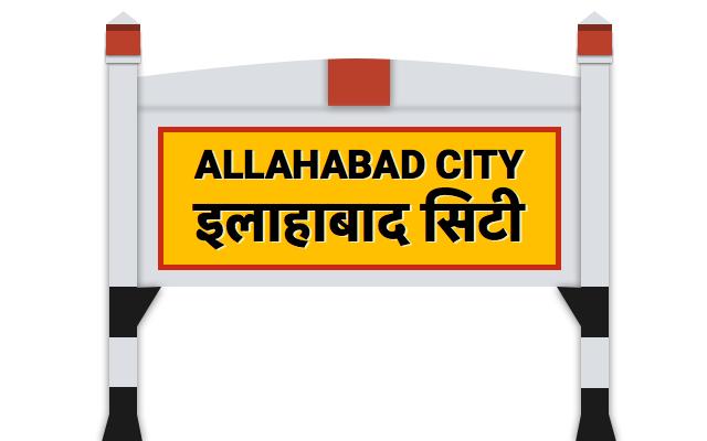 55128 Aly - Muv Passenger - Allahabad City to Manduadih : Train