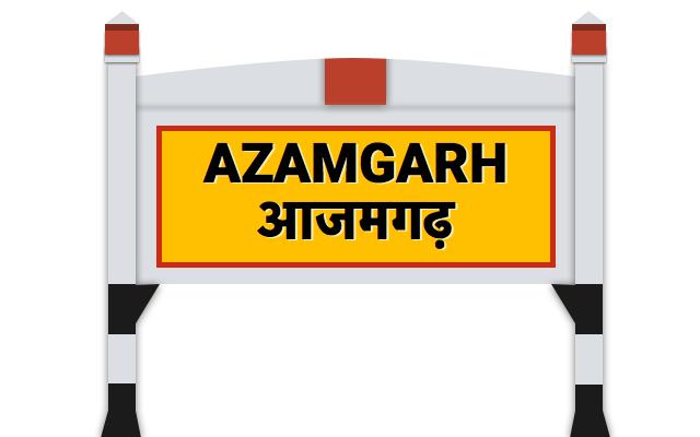 Azamgarh Railway Station (AMH)...