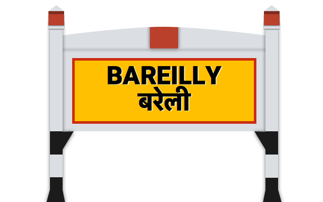 14322 Bareilly Express - Bhuj to Bareilly : Train Number, Running