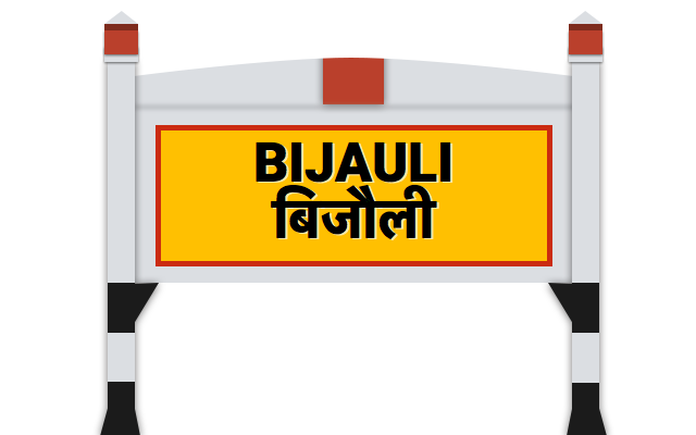 Bijauli Railway Station (BJI) : Station Code, Time Table, Map, Enquiry