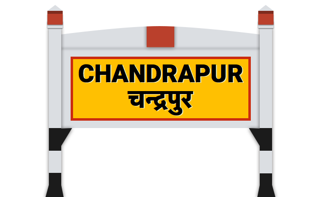 Chandrapur Railway Station (CD) : Station Code, Time Table, Map ...
