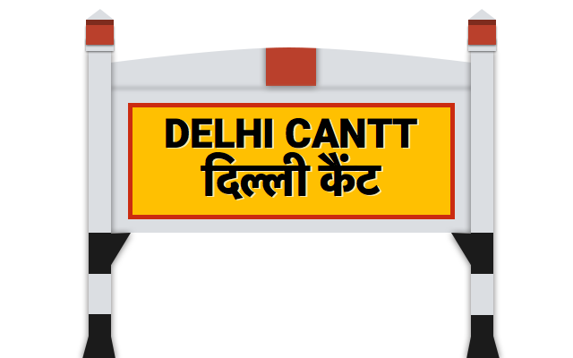 Delhi Cantt Railway Station (DEC) : Station Code, Time Table, Map