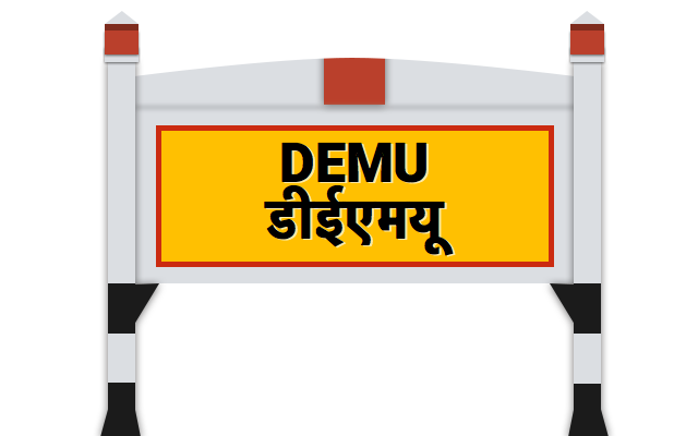 Demu Railway Station (DEMU) : Station Code, Time Table, Map, Enquiry