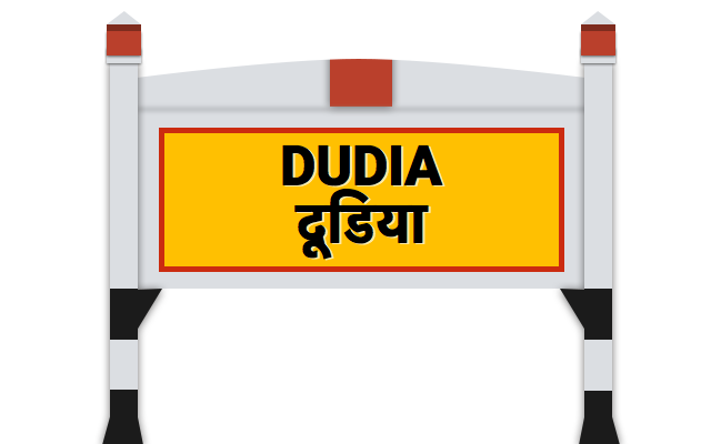 Dudia Railway Station (DUK) : Station Code, Time Table, Map, Enquiry