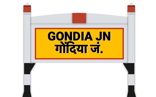 12106 Vidarbha Expres - Gondia Jn to C Shivaji Mah T : Train