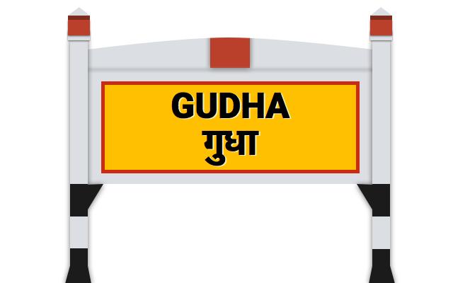 Gudha Railway Station (GA) : Station Code, Time Table, Map ... on map showing seven rivers georgia, salt map u s, salt map recipe, salt river map ga,