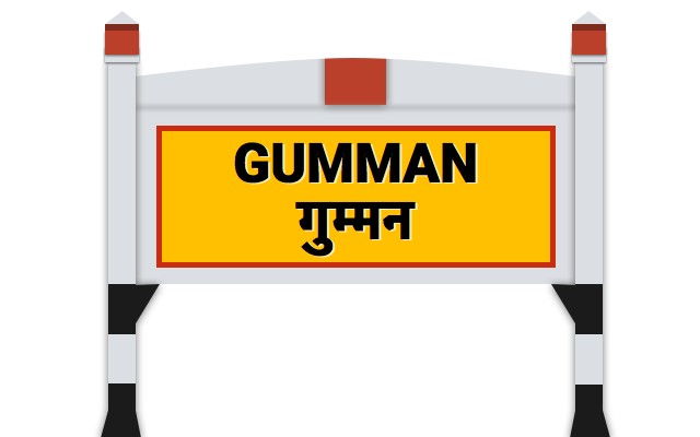Gumman Railway Station (GMM) : Station Code, Time Table, Map, Enquiry