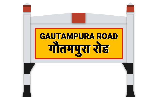 Gautampura Road Railway Station (GPX) : Station Code, Time