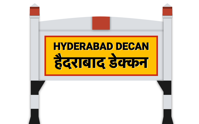 What Does Hyb Mean >> Hyderabad Decan Railway Station Hyb Station Code Time Table