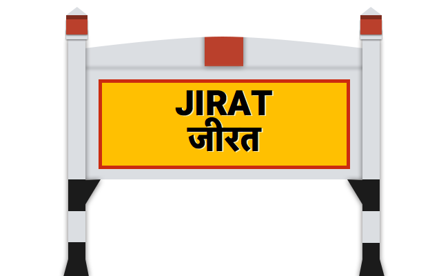 Jirat Railway Station (JIT) : Station Code, Time Table, Map