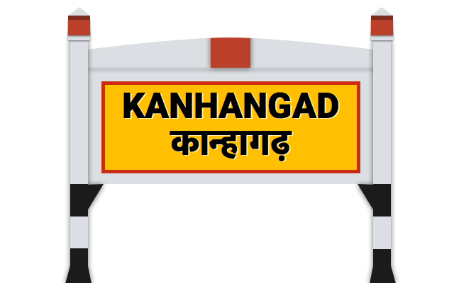 KANHANGAD Railway Station KZE Railway Station Code At Kanhangad - Kanhangad map