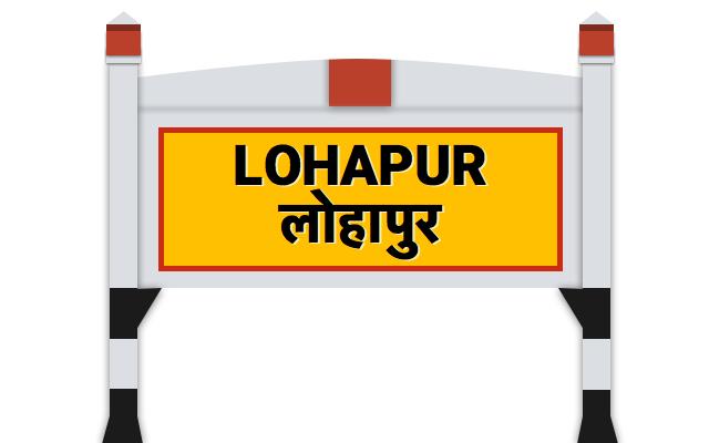 Lohapur