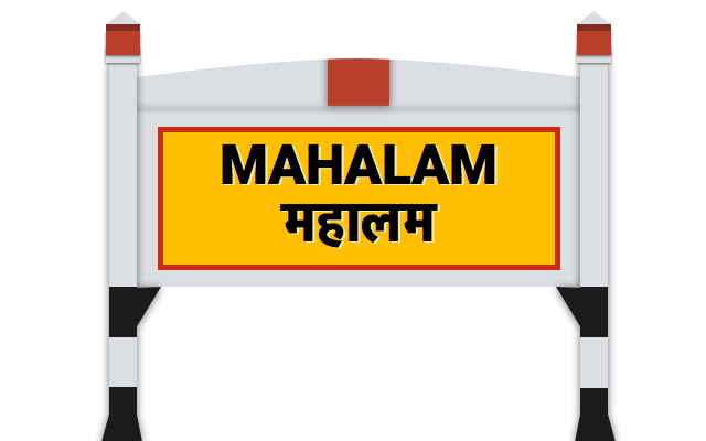 Station Code Of Mahalam Is Mfm Here Are Some Trains That Are Passing Through Mahalam Railway Station Like Fzr Juc Dmu Fzr Juc Dmu
