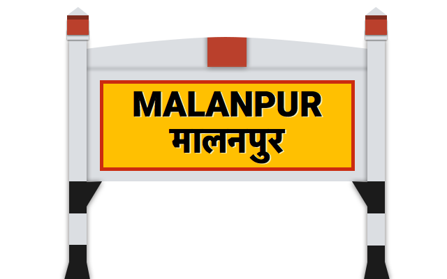 Station Code Of Malanpur Is MLAR Here Are Some Trains That Passing Through Railway Like Indore Bhind Exp