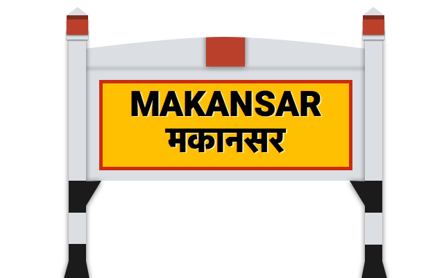 Makansar Railway Station (MU) : Station Code, Time Table, Map, Enquiry