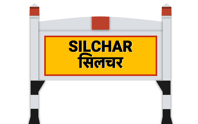 55615 Ghy Scl Pass - Guwahati to Silchar : Train Number