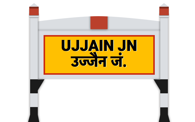 Ujjain India Map.Ujjain Jn Railway Station Ujn Station Code Time Table Map Enquiry