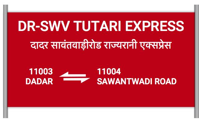 11003 Tutari Express - Dadar to Sawantwadi Road : Train Number