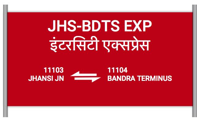 JHS BDTS EXP - 11103 Train Schedule