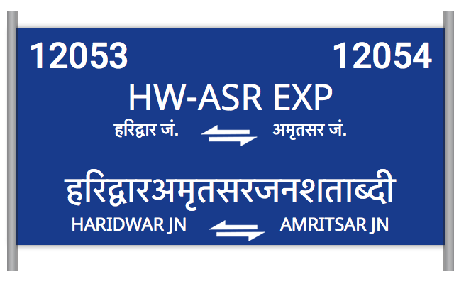 HW-ASR EXP - 12053 Train Schedule