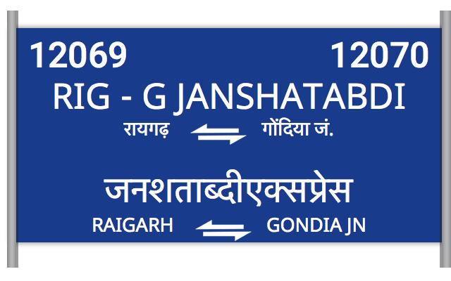 JANSHATABDI EXP - 12069 Train Schedule