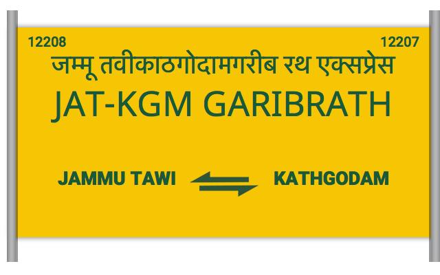 12208 Kgm Garib Rath - Jammu Tawi to Kathgodam : Train