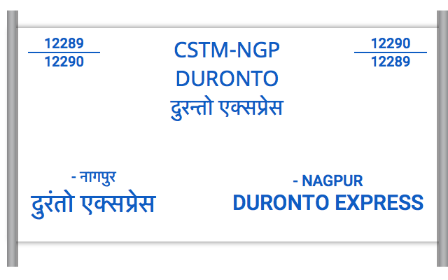 CSMT-NGP DURONTO - 12289 Train Schedule