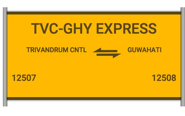 12507 Aronai Express - Trivandrum Cntl to Silchar : Train