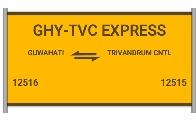 12516 Scl Tvc Express - Silchar to Trivandrum Cntl : Train