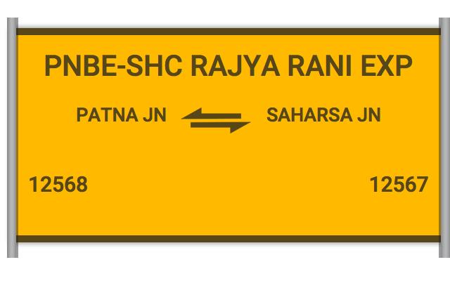 PNBE-SHC RAJYA RANI EXP - 12568 Train Schedule