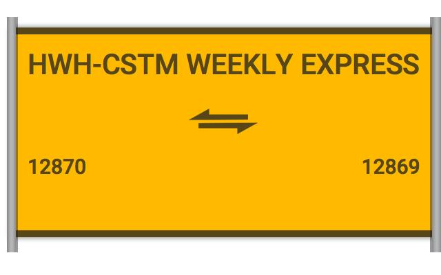 12870 Hwh Csmt Expres - Howrah Jn to C Shivaji Mah T : Train