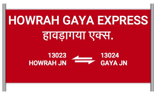HOWRAH GAYA EXPRESS - 13023 Train Schedule