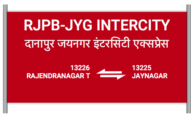 RJPB-JYG INTERCITY - 13226 Train Schedule