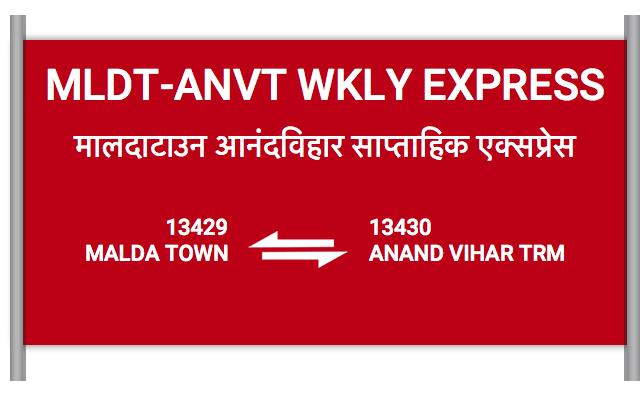 MLDT-ANVT WKLY EXPRESS - 13429 Train Schedule