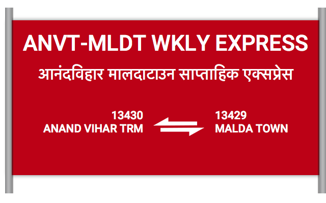 ANVT-MLDT WKLY EXPRESS - 13430 Train Schedule