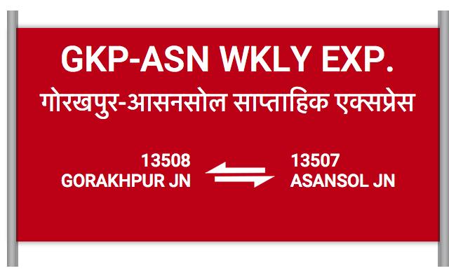13508 Train Schedule
