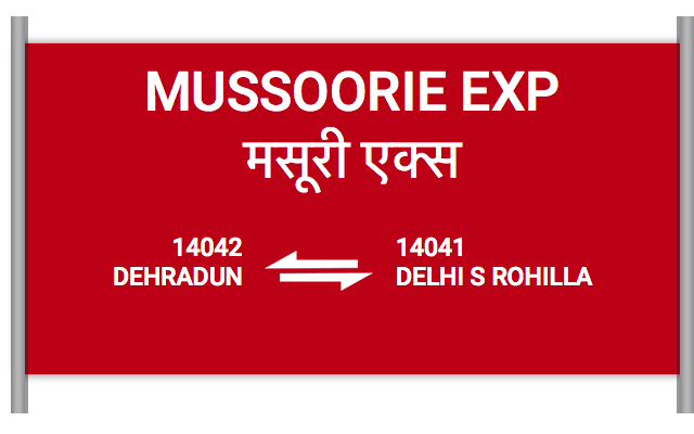 MUSSOORIE EXP (14042) Route, Time Table, Schedule