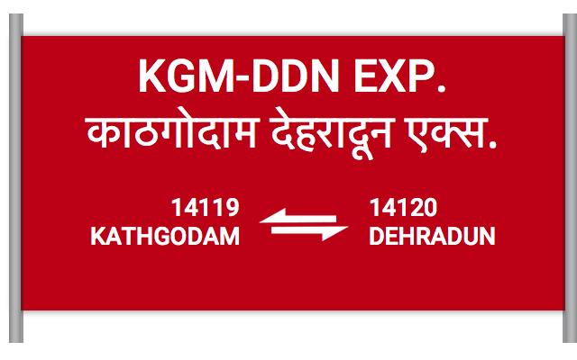 14119 Kgm Ddn Express - Kathgodam to Dehradun : Train Number