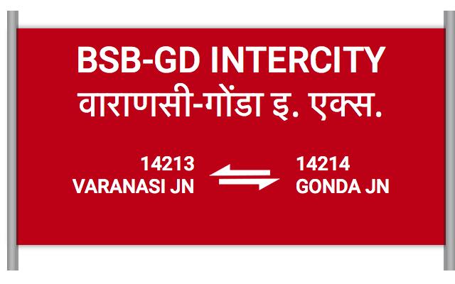 BSB-GD INTERCITY - 14213 Train Schedule