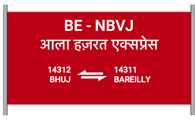 14312 Ala Hazrat Exp - Bhuj to Bareilly   Train Number, Running ... 93cc991a28e
