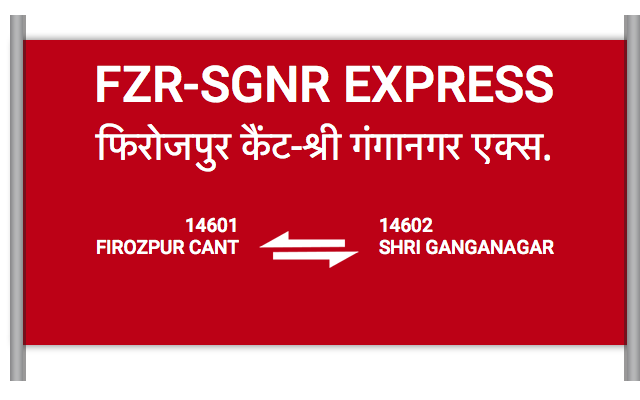 FZR-SGNR EXPRESS - 14601 Train Schedule