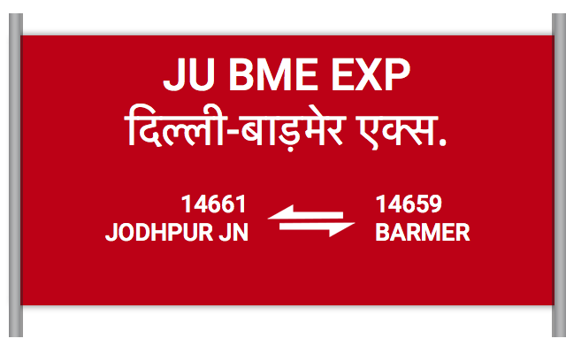 JU BME EXP (14661) Route, Time Table, Schedule