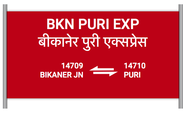 BKN PURI EXP - 14709 Train Schedule