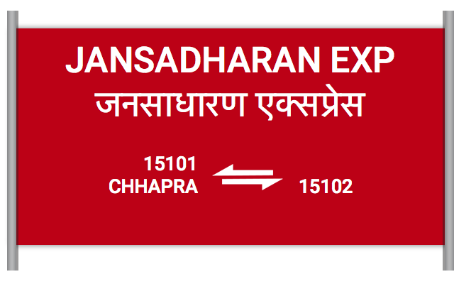 JANSADHARAN EXP (15101) Route, Time Table, Schedule