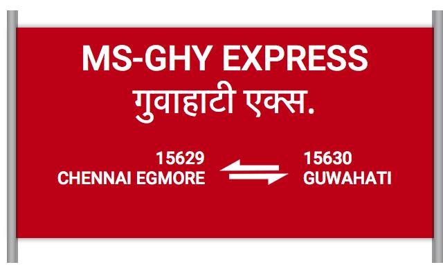 GUWAHATI EXPRESS - 15629 Train Schedule