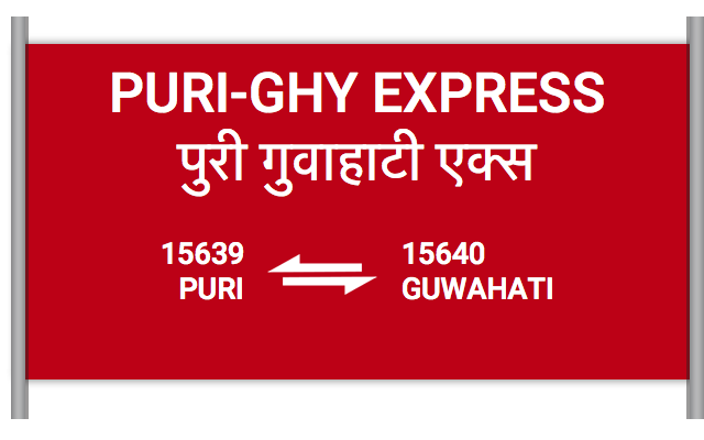 PURI - KYQ EXPRESS - 15639 Train Schedule