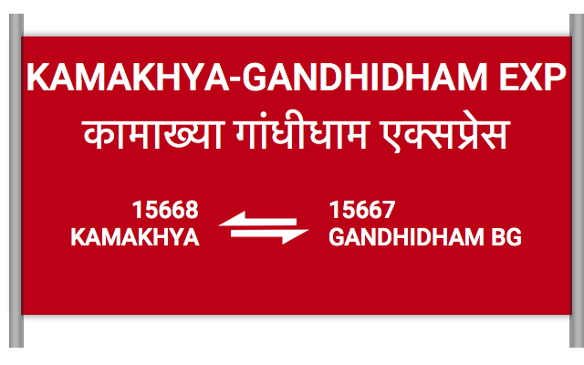 online dating gandhidham phd dating site