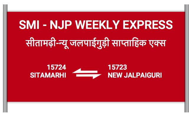 SMI NJP EXPRESS - 15724 Train Schedule