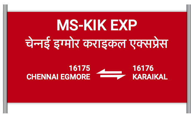 MS-KIK EXP - 16175 Train Schedule