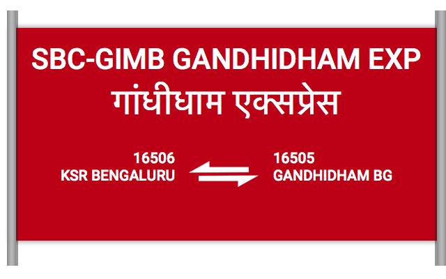 GANDHIDHAM EXP - 16506 Train Schedule